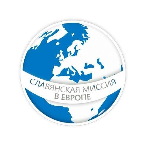 Słowiańska Misja w Europie